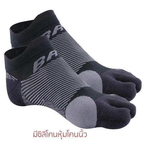 นิ้วโป้งเท้าเอียงถุงเท้า